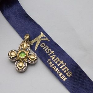 Konstantino Peridot Pendant with Konstantino Pouch